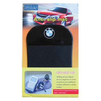 Image of Anti Slip Dashboard Mats with Backing Cards